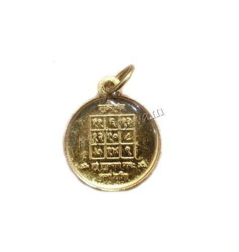 Venus shukra yantra pendant at rs 328 pieces sector 18 venus shukra yantra pendant aloadofball Image collections
