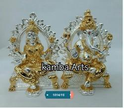 Silver Plated Laxmi Ganesh Idol