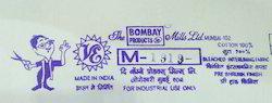 M-1919 118cms Canvas Fusible Interlining Fabrics