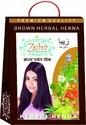 Brown Herbal Henna Powder