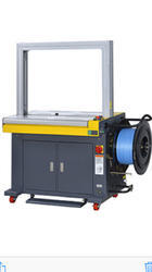 Automatic Carton Strapping Machine