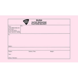 Pack Slip Forms