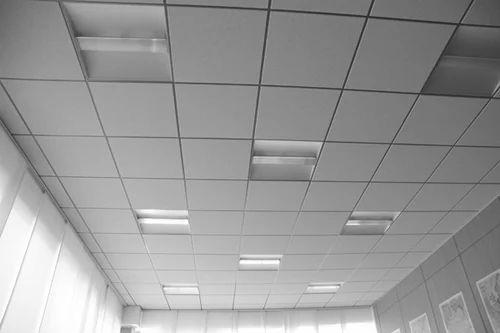 Gypsum Tile Grid False Ceiling Rs 70 Foot Y P Design