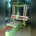 Planner Machine