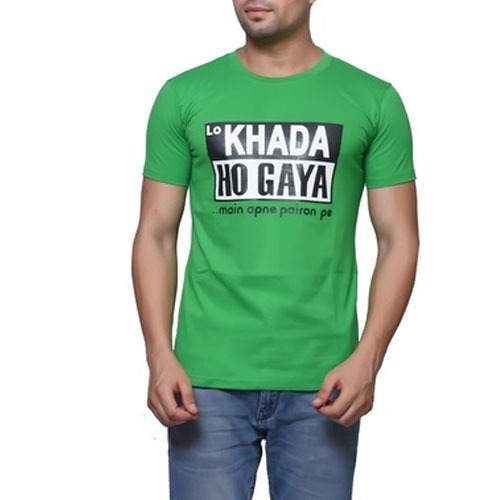 1c051e17 Short Funny Quotes T-Shirts, पुरुषों की सूती टी ...