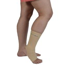 KB-618 Ankle Support