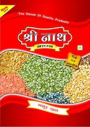 Dal Packing Pouch