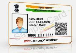 PVC Aadhar Printing Services