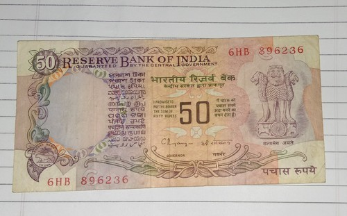 Rare Old 50 Rupee Note Signed By C rangarajan