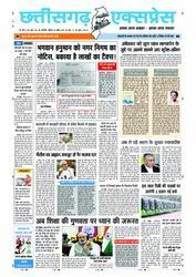 Franchise Of Daily Newspaper