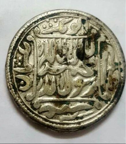 13 Hijri Islamic Old Coin