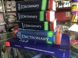 Dictionaries Books in Ahmedabad, डिक्शनरी बुक
