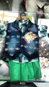Koti Suit For Baby