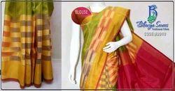 Plain Uppada Soft Silk Sarees, With Blouse Piece