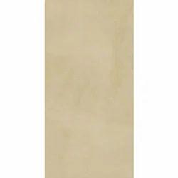Seranit Arc Cream Floor Tiles - Imported (Turkey)