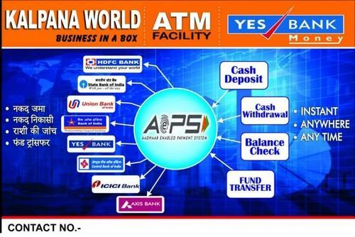 Yes Bank Csp Services, Banking Job Work, बैंकिंग सेवा in
