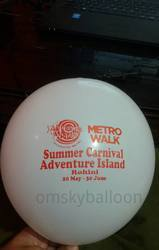 Summer Carnival Adventure Island Printed Balloon