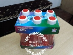 Dzire 1100 Try Pack