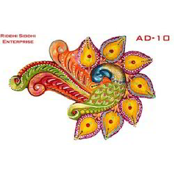 Decorative Akhand Diya