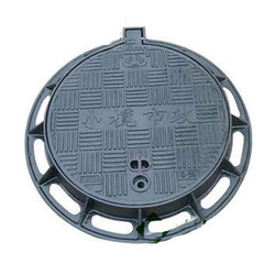 Hinged Type Manhole Cover