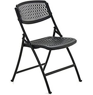 Bon Plastic Folding Chair