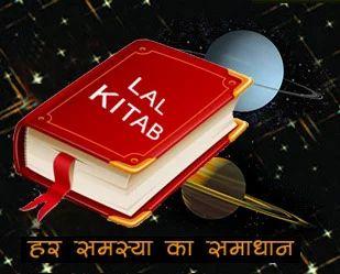 online vyhledávání lal kitab