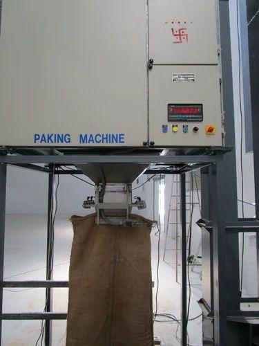 Sigma Instrumentation, Ahmedabad - Manufacturer of Rice