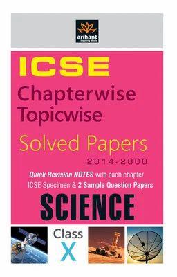 CBSE - CBSE - Examination 2015 Term 2 Science (Class 10
