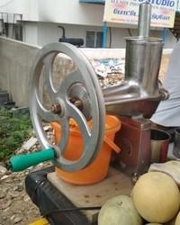 Hand Juicer Machine