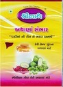 Athana Sambhar