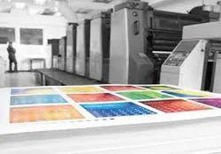Variable Printing Service