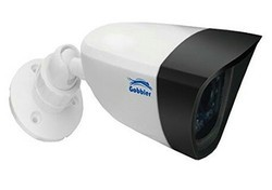 IR HD Bullet Camera