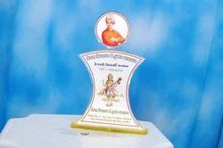 Shield Award