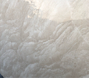 Imported Beige Marble, For Flooring, Shape: Rectangle