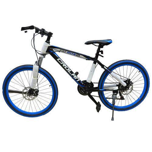 Bicycle Trader Australia Bicycle Bike Review
