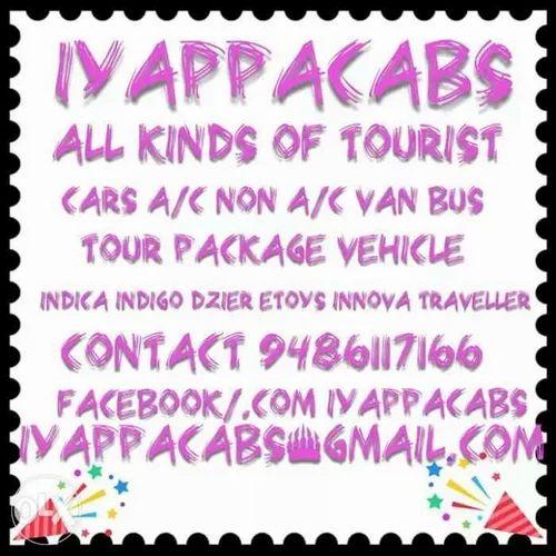 Royal Travels Cabs Services & Sri Aurobindo Ashram Packages Service