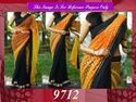 Bridal Party Wear Saree