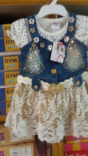 91bc242b8ee5 Sagar Garments - Wholesaler of Mens Designer Jacket   Kid Dress from ...