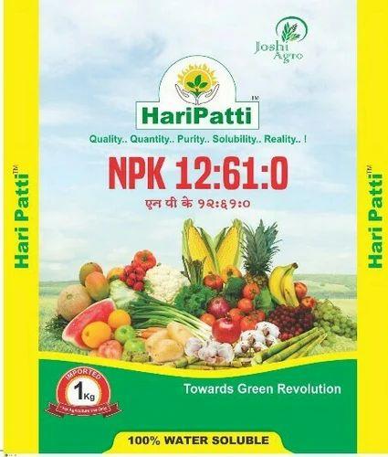 HariPatti NPK 12-61-00, Pack Size: 1 kg , for fertilizer