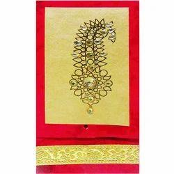 Money Gift Envelopes Pack Of 2