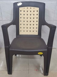 Low Back Net Plastic Chair