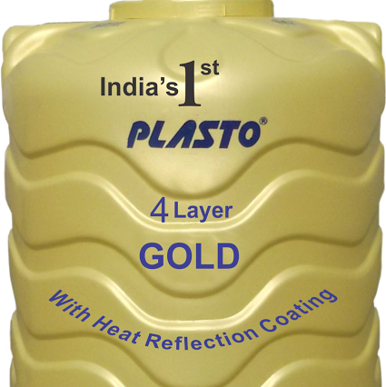 Plasto Plasto 4 Layer Gold Water Storage Tank