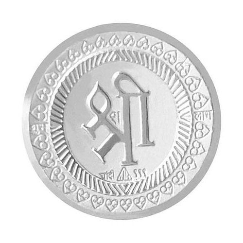 Shree Silver Coin Manufacturer From Ahmedabad