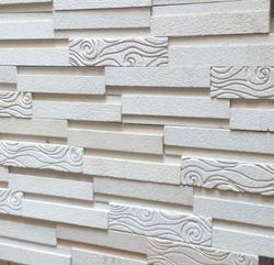 White Sandstone Carving Mosaic Tiles