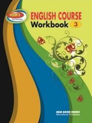 English Course Workbook