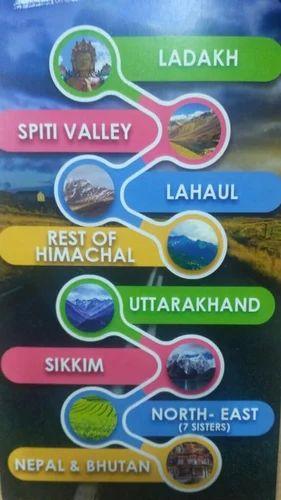 Uttarakhand /Himanchal/LadakhTourism