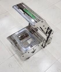 Two Portion Sealing Machine