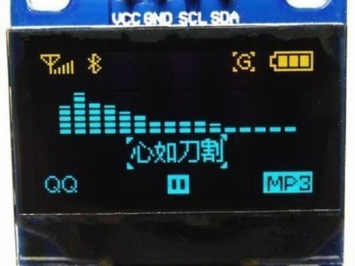 LCD Arduino IIC I2C Serial Interface