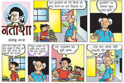 Comic Book In Hindi