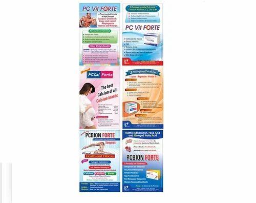 medical pamphlet creative point manufacturer in sodepur kolkata